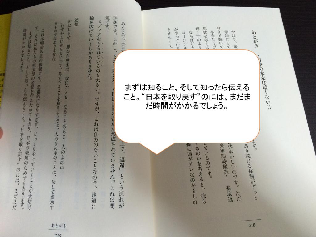 KAZUYAチャンネル